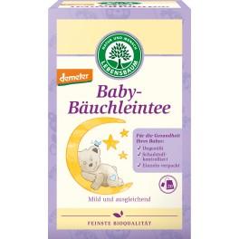 Lebensbaum bio calmant pentru bebelusi
